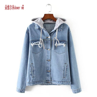 Dower Me Plus Size XL 5XL Spring Autumn Winter New Women Jean Coat With Pockets Long