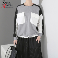 Sweatshirt Pullovers Jumper 7143 Pockets Loose Patchwork-Design Cotton Casual with Unique