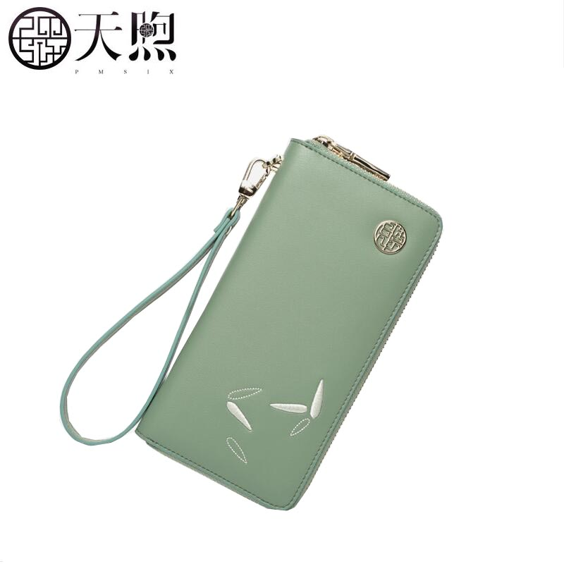2020 New fashion Leather bag luxury Leather bag women bags designer fashion Light green long Leather wallets women clutch bag|Wallets| |  - title=