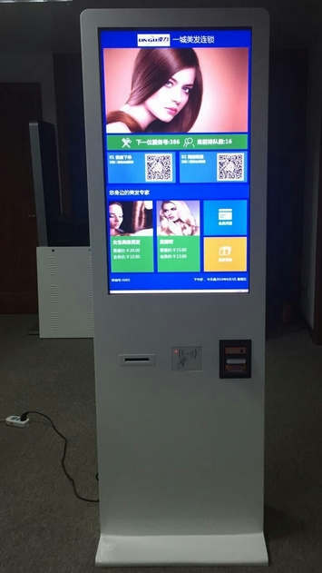 LCD hd tft 42inch Metro Station Hotel shop MDB adapters MDB cable RS232 adapters RS232 cable coin hoppers Electronic bill kiosk