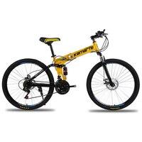 Bicicleta Mountain Bike 26-polegada Mountain Bike 21 Velocidade Raios da Roda Da Bicicleta Dobrável com Absorção de Choque Duplo
