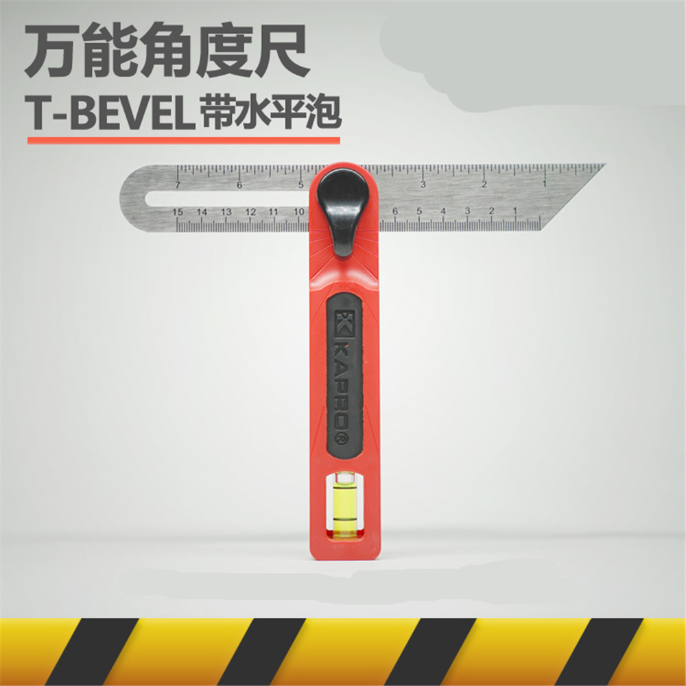 Sliding LCD Digital T Bevel Protractor Angle Finder 8 in Measuring Layout Tool