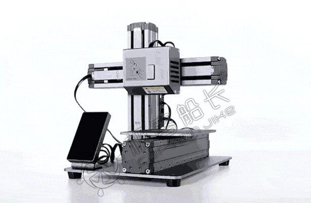 Full metal 3D printer, fast forming, education, high precision, 3D printer CNC engraving laser