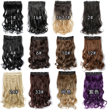 22 inches Clip In Remy Hair Extensions Hairpieces Blonde Wavy Heat Resistant Fiber Clip In Hair Extensions 5 Clips 130g