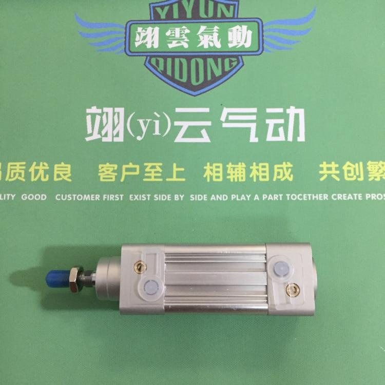 Cylindre standard FESTO DSBC-32-25-PPVA-N3Cylindre standard FESTO DSBC-32-25-PPVA-N3