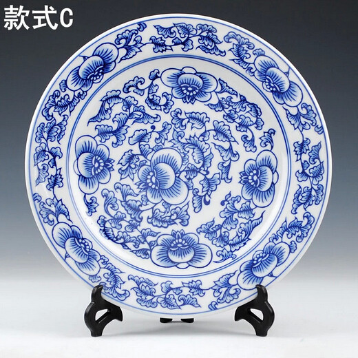 Blue White Decorative Plates Home Ideas  sc 1 st  Odyssey World : chinese decorative plates - pezcame.com