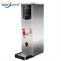 Boiling Water Machine Commercial Milk Tea Shop Fully Automatic Electric Water Heater Marching Type Energy Saving