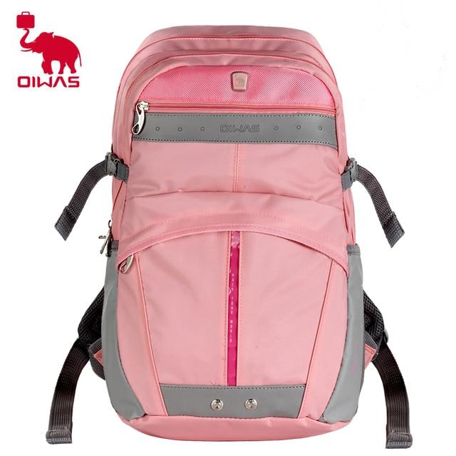 b90f93e48a Oiwas Large Capacity 15.6inch Computer bag Notebook Backpack Ergonomic  S-shape Back Care Design Leisure Travel Beatle Bag