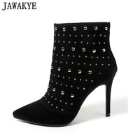JAWAKY Pointed Toe High Quality Flock Ankle Boots For Women Zipper Rivets Studded High Heels Stiletto