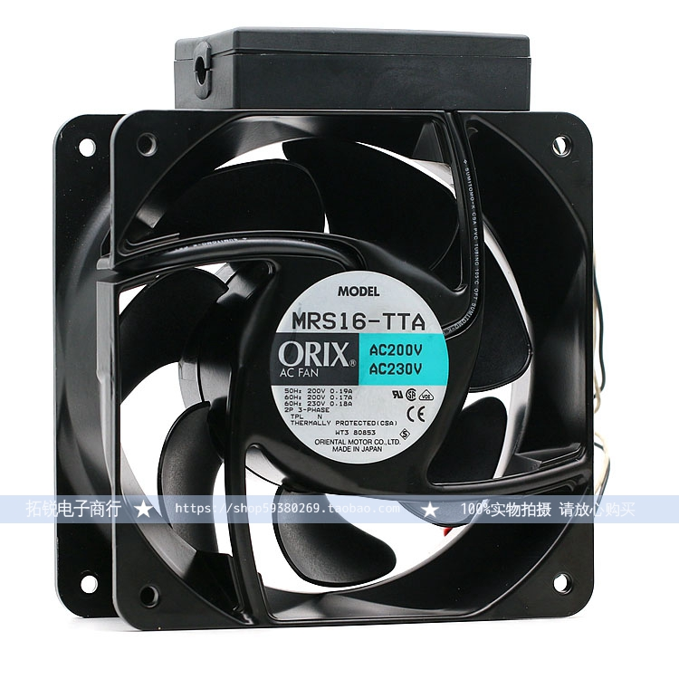 Emacro For ORIX MRS16-TTA Server Square Fan AC 230V 45W 160x160x62mm emacro orix mrs16 dta ac 230v 0 25a 160x160x60mm server square fan