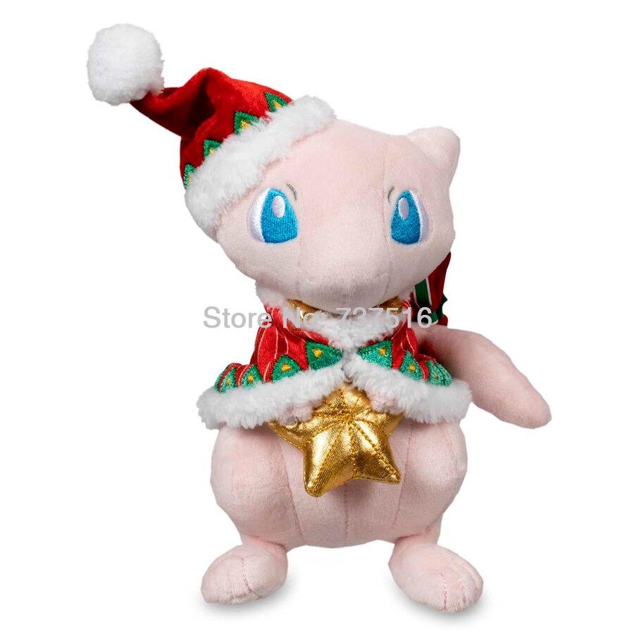 Nouveau Anime peluches rose Mew avec chapeau de noël rouge vacances Extravaganza peluche chat poupée doux jouets cadeau 8 pouces US Ship