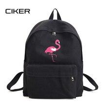 Ciker Мода Фламинго печать рюкзак женщины холст рюкзаки для девочек-подростков спортивные школьные сумки Повседневная дорожная сумка Mochila