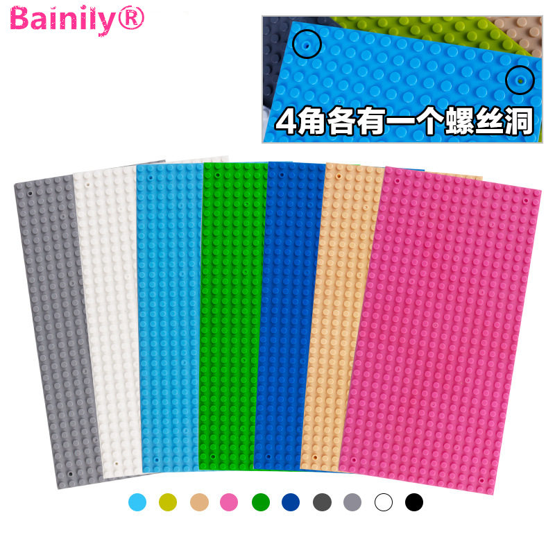 [Bainily]16*32 Dots Base Plate for Small Bricks Baseplate Board DIY Building Blocks Toys For Children Compatible With LegoINGlys ynynoo new 32 32 dots not easy to break dots small blocks base plate building blocks diy baseplate compatible major brand blocks