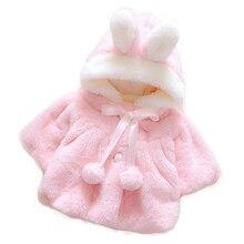 Bateau libre infantile bébé filles flanelle mignon rose blanc princesse vêtements lapin oreille chapeau Boule de Poils confortable manteau d'hiver doux chaud veste