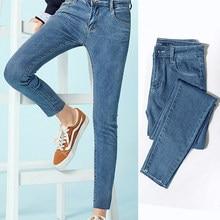 SEMIR Women Cropped Skinny Jeans with Raw-edge Hem Retro Style Women's Ankle