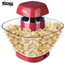 цена на DSP Popcorn Maker Household Mini Automatic Popcorn Machine DIY Corn Machine For Popcorn Kitchen Tools
