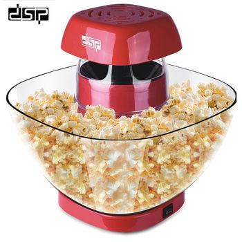 DSP máquina de palomitas de maíz para el hogar Mini máquina automática de palomitas de maíz para herramientas de cocina de palomitas de maíz