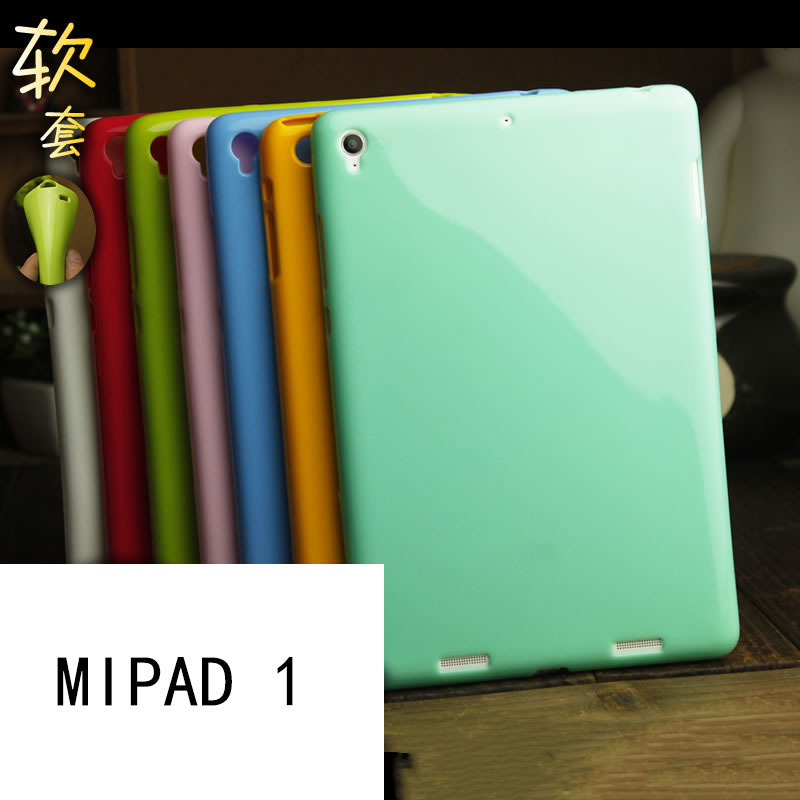 UNTUK Xiaomi mi pad mipad 1 soft cover kasus 7.9 inch Warna solid silikon TPU anti-mengetuk kasus mipad1