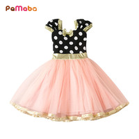 PaMaBa Summer Little Girls Clothing Children S Pageant Birthday Party Ball Gown White Pot Square Collar