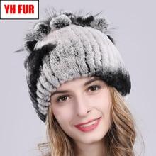 Россия,, зимние шапки с натуральным мехом, женские шапки из натурального кролика Рекс, Хорошие эластичные вязаные шапки из меха кролика рекс