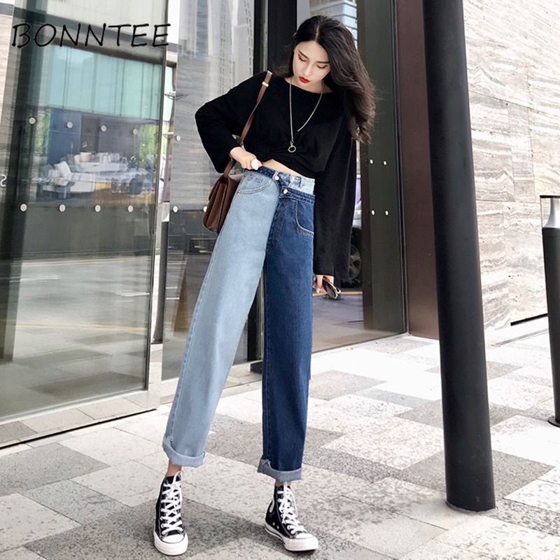 Jeans   Women Fake Two Pieces Patchwork Chic High Waist Casual New Style Retro Denim Trousers Womens Loose Fashion Korean Students