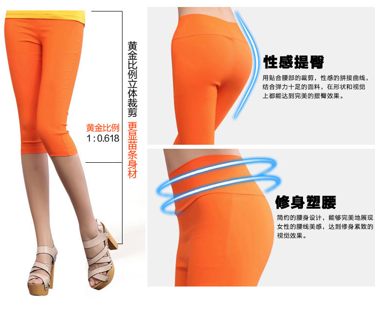 plus size 6XLCropped Cotton Leggings 3/4 pants knee length legging thermal breeches womens trousers casual 1