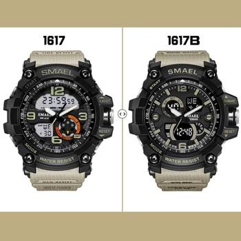 SMAEL Men Military Watch 50m Waterproof Wristwatch LED Quartz Clock Male relogios masculino 1617 Digital Sports Watches Men's 1