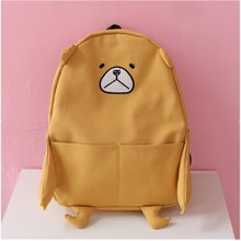 2017 New Girls Fashion Big bear canvas Backpack Cute Women School Shoulder Bag Kawaii 3D Bear Rucksack Daypack with Foot 4colors