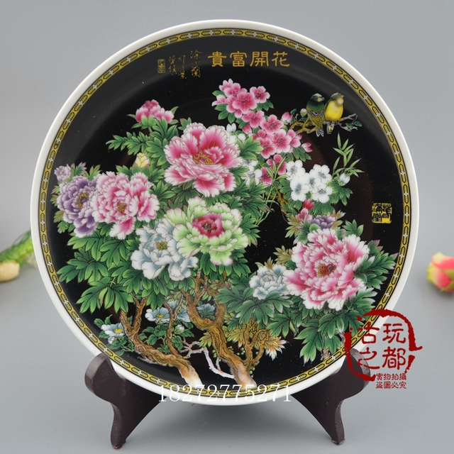 New jingdezhen porcelain antique collection antique porcelain blue new jingdezhen porcelain antique collection antique porcelain blue and white porcelain flowers rich fruit plate decoration mightylinksfo
