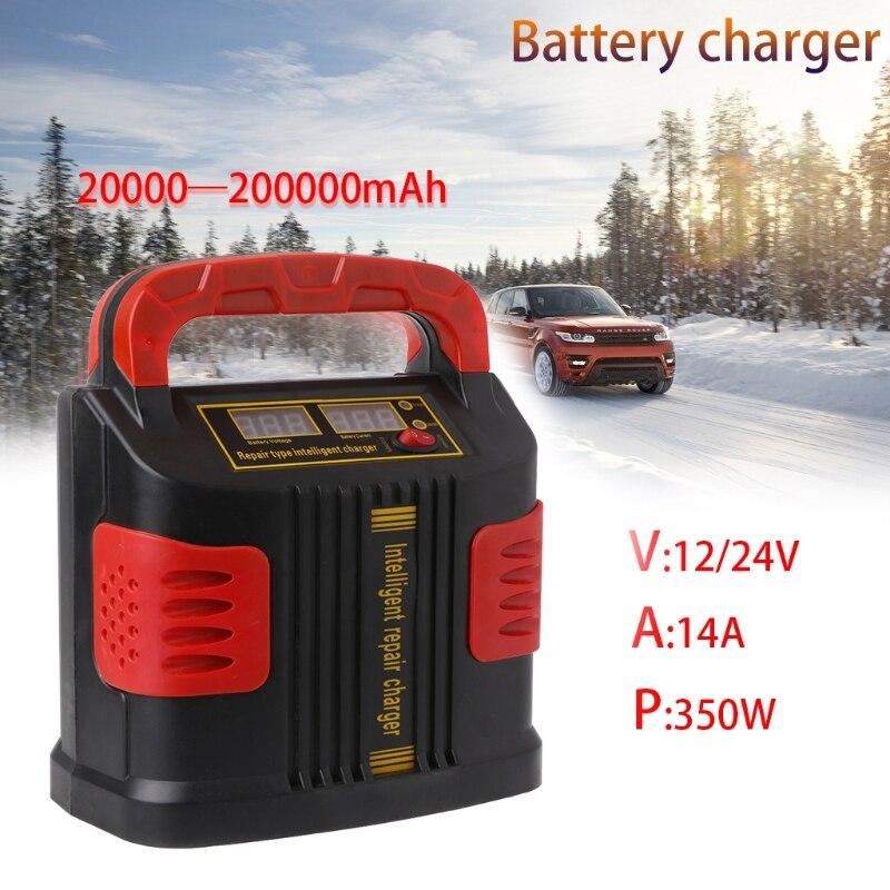 OOTDTY 350 W 14A AUTO Plus ajuster LCD chargeur de batterie 12 V-24 V voiture saut démarreur Portable