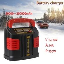 OOTDTY 350W 14A 자동 플러스 LCD 배터리 충전기 12V 24V 자동차 점프 스타터 휴대용 조정