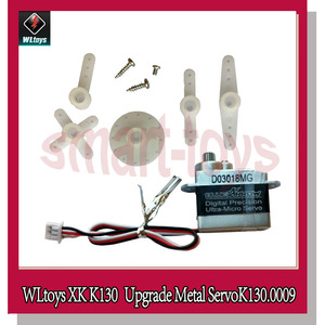 Image 5 - WLtoys Bluearraow D03018MG XK K130 Upgrade Metal Servo K130.0009 for WLtoys K130 RC Helicopter Parts