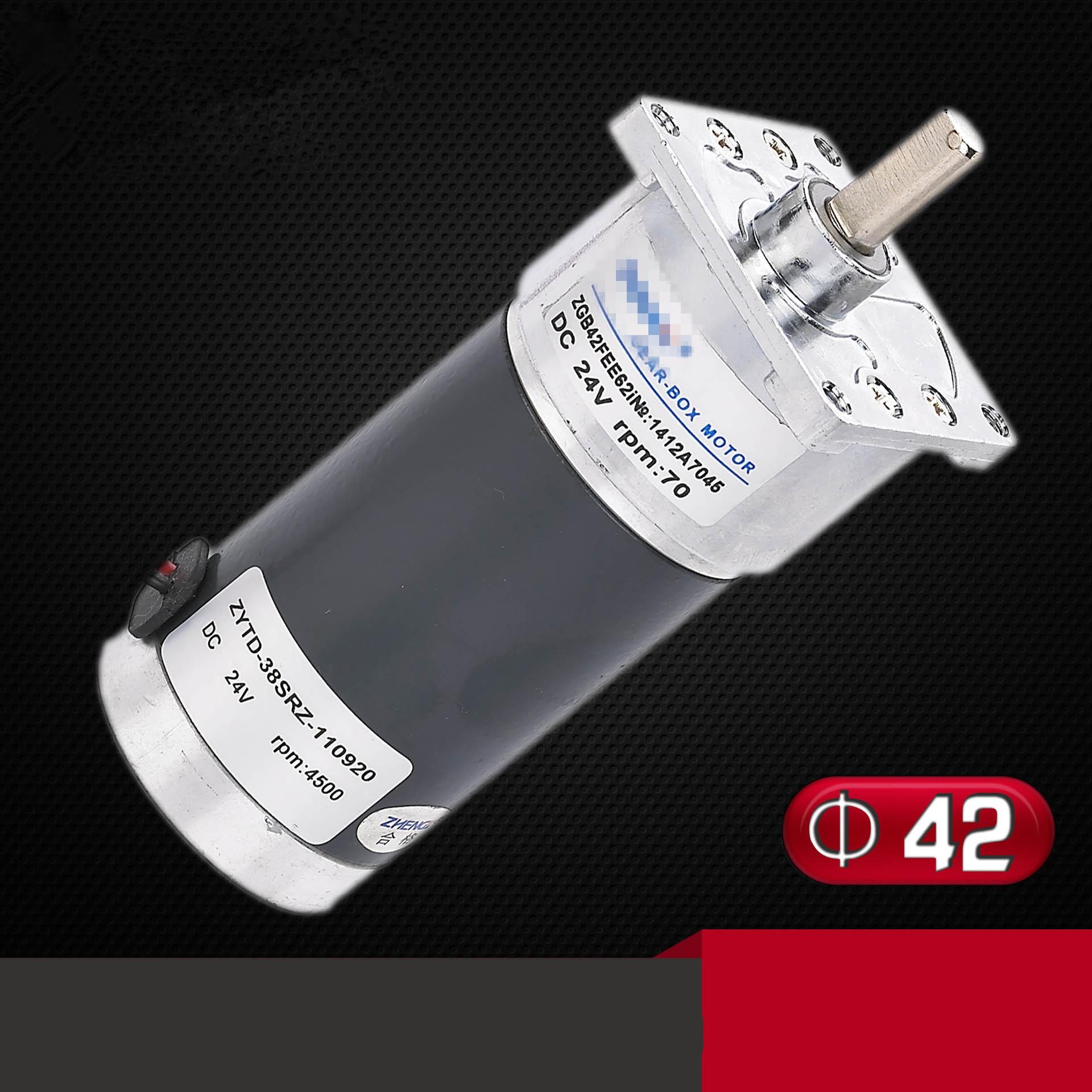 ZGB42FEE Reducer 12V 24V DC Permanent Magnet Motor Reversing 10RPM-500RPM 7mm Shaft 42mm DIA zgb60fm g dc 24v 90rpm 8mm shaft diameter permanent magnet geared motor