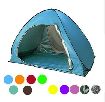Portable Automatical Pop Up Beach Tent Quick Set Up Camping Beach Shade Tents To Open Outdoor UV50+ Protection 200*130*130CM