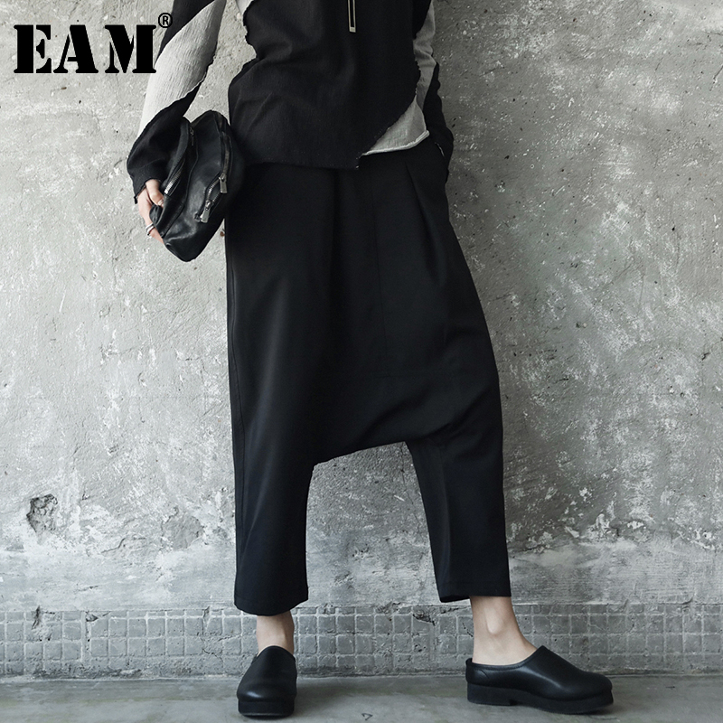 [EAM]2020 New Spring Solid Color High Elastic Waist Black Losoe Knitting Split Joint Cross Pants Women Trousers Fashion Tide JE8