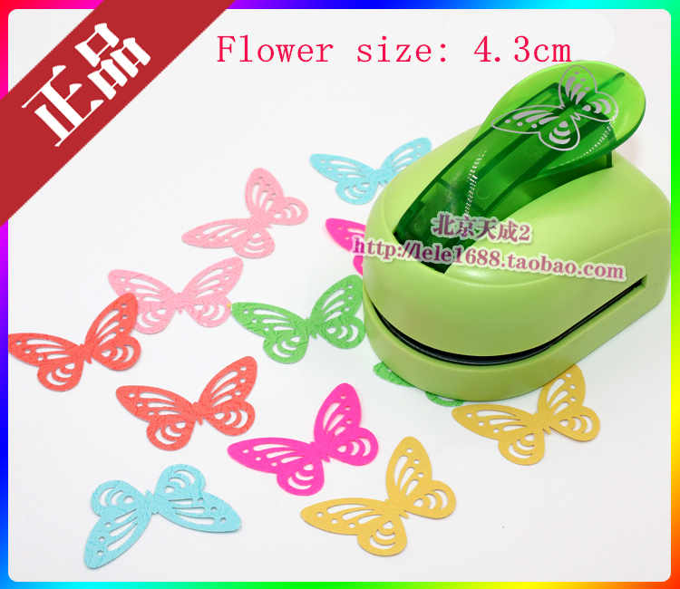 2014 Furador De Papel free Shipping Super Large Size Shaper Punch Craft Scrapbooking Butterfly Paper Puncher Diy Children Toys2014 Furador De Papel free Shipping Super Large Size Shaper Punch Craft Scrapbooking Butterfly Paper Puncher Diy Children Toys