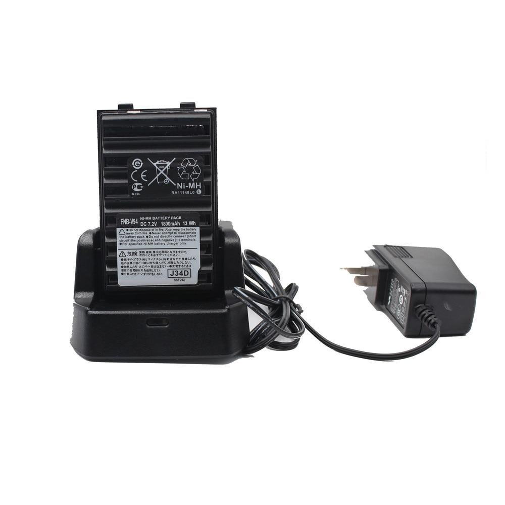 FNB-V57 FNB-83 Battery Charger for Yaesu VX210 VX400 VX800 FT60R FT250R FT270R