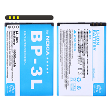 88c8e401519 DLL 1600mAh BP-3L BL-3L BP3L Cell Phone Battery For NOKIA Lumia 710 610 303  3030