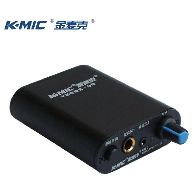 K-MIC KM501 home karaoke ok reverberation microphone microphone speaker microphone amplifier