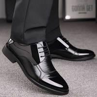 Роскошные деловые туфли-оксфорды, Мужские дышащие кожаные туфли на резиновой подошве, туфли под вечернее платье, мужские офисные туфли для ...
