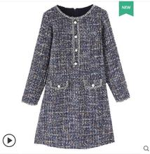 Big size autumn winter outfit female 2018 new fat mm small fragrance shade stomach loose show thin woollen dress