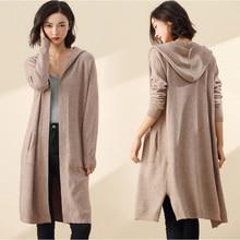 Długi kardigan damski sweter zimowy 2018 nowy Casual jesień z długim rękawem dzianinowy kardigan Kimono z kapturem kobieta wielki płaszcz kurtka