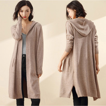 0119e71a9613 Long Cardigan Women Sweater Winter 2018 New Casual Autumn Long Sleeve  Knitted Kimono Cardigan With A