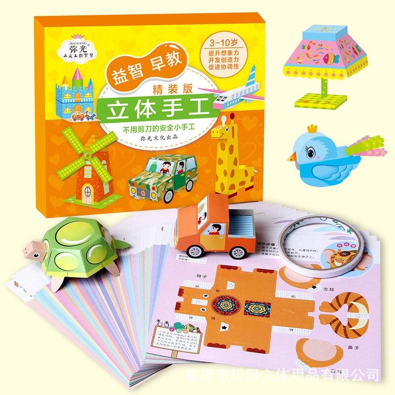 48 Sheets/Set DIY Child Handmade Free Cutting Toys Colorful Paper Kindergarten Teaching Supplies Fun Educational Toys