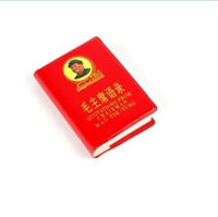 China LITTLE RED BOOK Quotations Chairman Mao Old Free Shipping