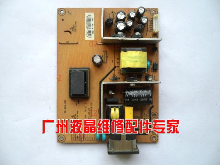 Free Shipping>Original 100% Tested Work C LWM990 lwm2290 PI190B-000B gm990 PI190B22 Meiang power board free shipping original 100% tested work jsi 190401f c la961 la970 sh7188 la760 power supply board c 170d 1