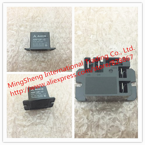 Original new 100% ARP12F-1C ARP12F-IC DC5V DC12V DC24V mini relay original stock can be straight