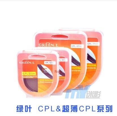 77mm CPL Circulaire Polarisant Filtre pour Can & n 5D mark II III 24-105mm Nik & n 70-200,24-70,24-105mm Avec 55mm Diamètre
