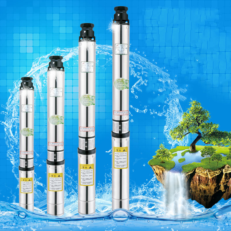 4000L/h mini micro submersible motor pump new water pumps 220v water pump submersible SS304 portable electric water pump