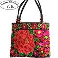 Tendência nacional sacos bordados flor Das Mulheres de dupla face bordado saco um ombro Pequena bolsa